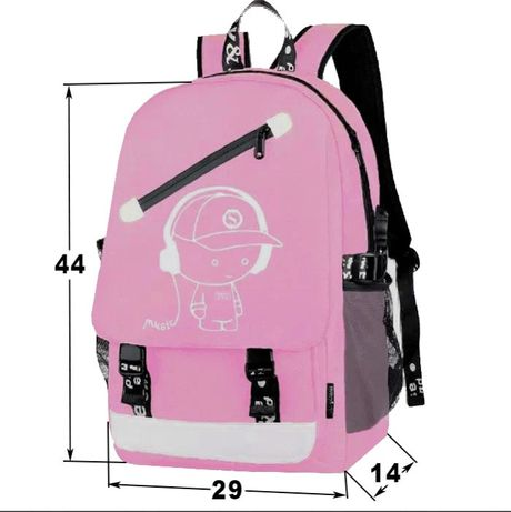 Светящийся рюкзак для девочек
