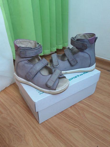 Кожаные ортопедические сандали Ортофут босоножки Ortofoot