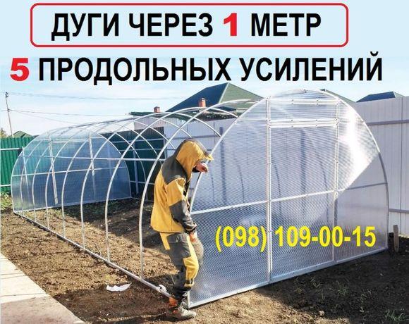 Теплица Фермерская Т385-H Ковель под Поликарбонат 8мм