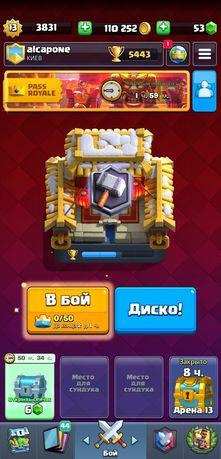 Продам аккаунт Clash Royal 13 lvl короля
