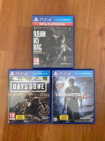 Продам игры для PlayStation 4 и PlayStation 5