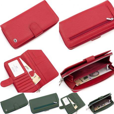 Длинный женский кожаный кошелек красного цвета ST Leather из турция.