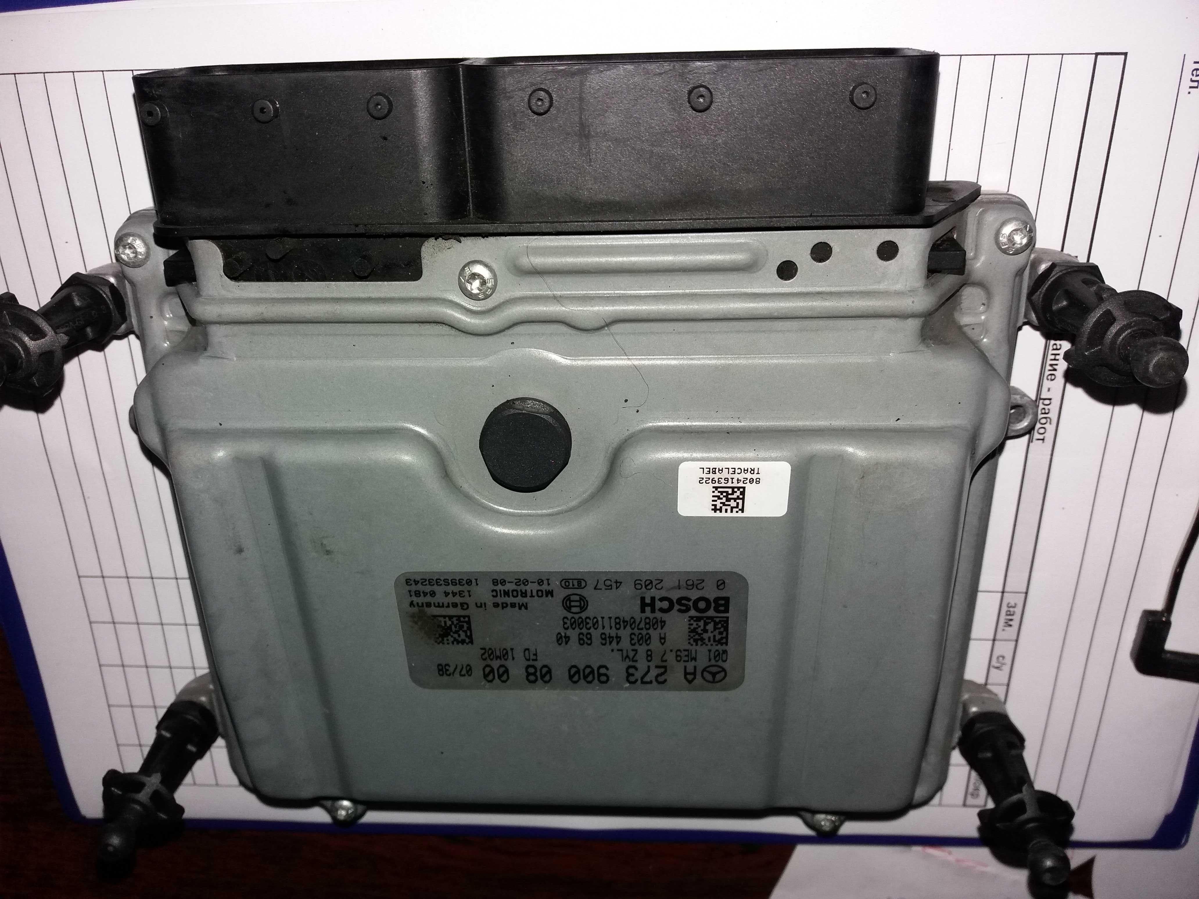 блок управления двигателя 0261209457 mercedes 5.5 v8 164 211 219 463