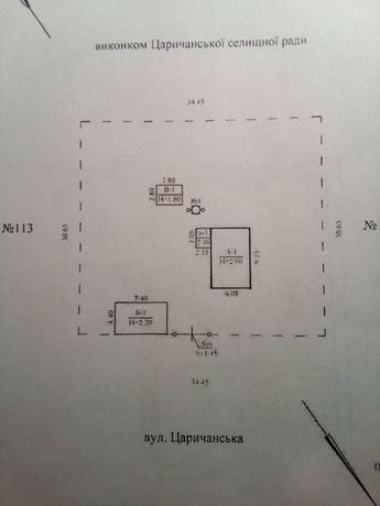 Продам дом в Царичанке
