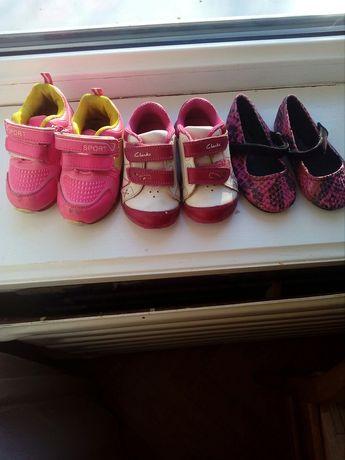 Кросівки туфельки взуття обувь туфлі кросовки