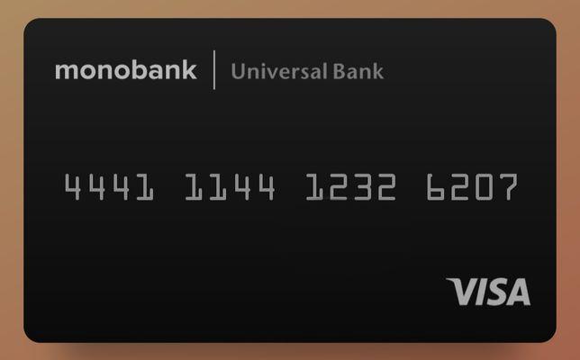 Потрібні гроші на особисті потреби, не багато всього на всього 128тис.