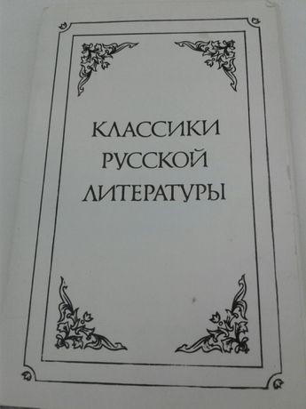 """Набор открыток """"Классики русской литературы"""""""