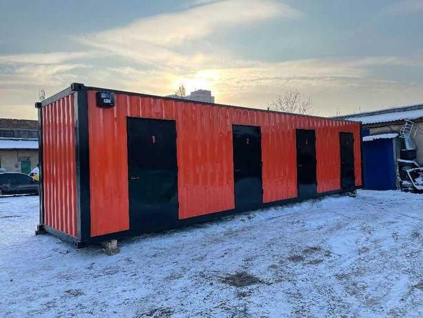 Склад в Одессе - 7, 15, 30м2. Контейнер, кладовка, хранение. Гараж.
