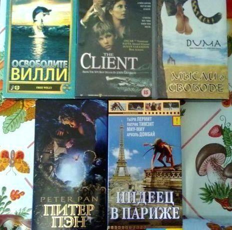 Видеокассеты с фильмами на видеомагнитофон.