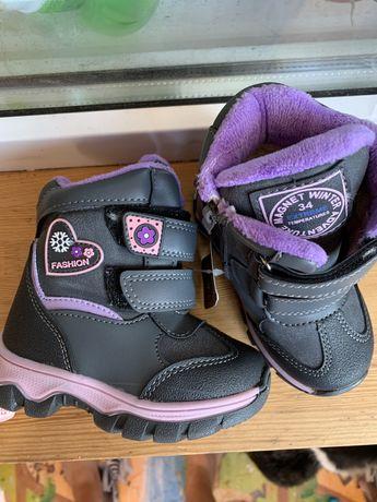 Ботинки ТМ Случ (зима, 23-28)