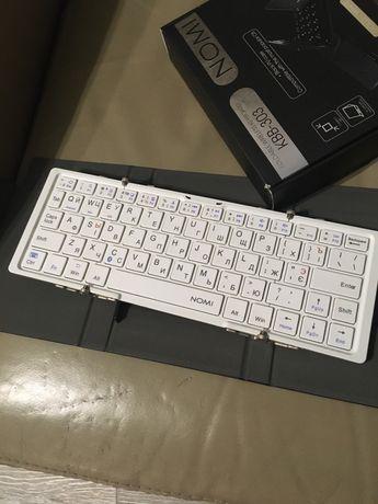 Клавиатура беспроводная (Чехол в подарок )Nomi kbb 303