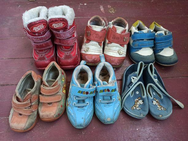 Обувь 20-22 размер