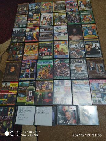 DVD с фильмам