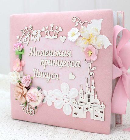 Скрап альбом для новорожденной девочки , подарок новорожденной