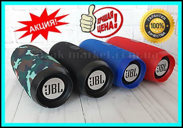 Портативная колонка JBL Charge 3+ Колонка джибиэль чардж 3 ЖБЛ чардж 3