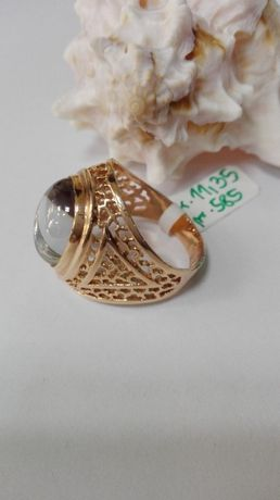 Piękny stary złoty pierścień, złoto 585, roz. 23