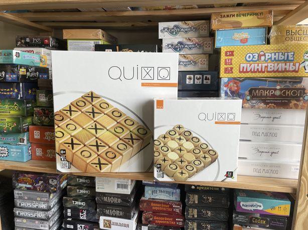 Quixo - знаменитая игра для детей и взрослых
