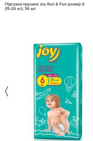 Підгузки-трусики Joy Run & Fun розмір 6 (15-26 кг), 36 шт