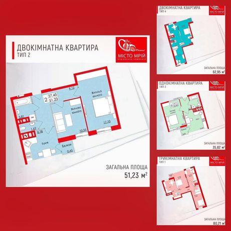 Продам двокімнатну квартиру по вул Чехова