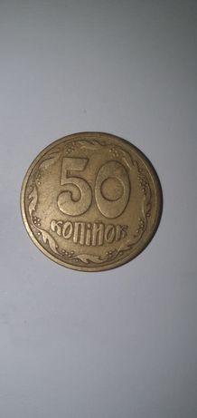 Монета 1.1АМм 50 копеек 1.1АГм