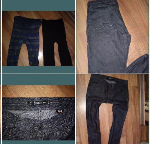 Spodnie dżinsy legginsy 3 pary jeansy ocieplane house M