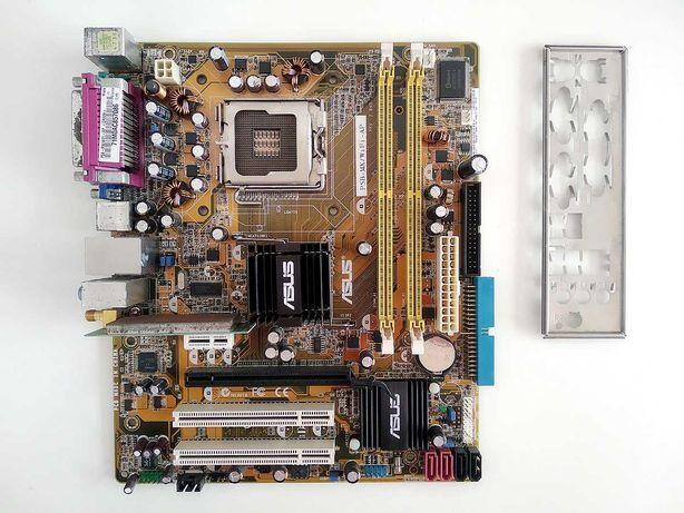 Motherboard ASUS P5B-MX/WiFi-AP