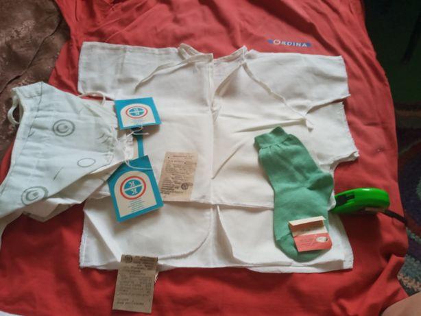 Распашенки и чепчики для новорожденних хлопок 100%