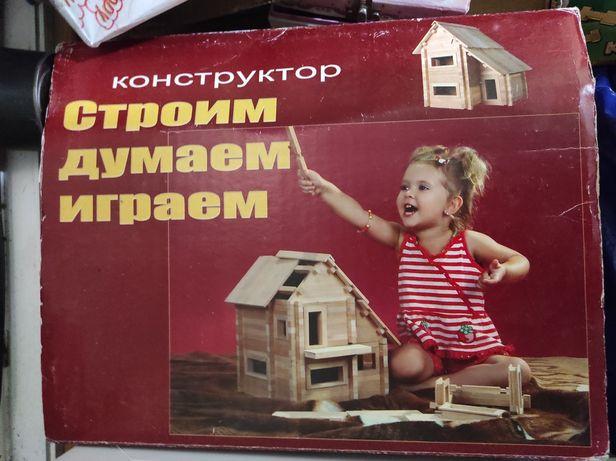 Деревянный конструктор, набор постройка дома из дерева