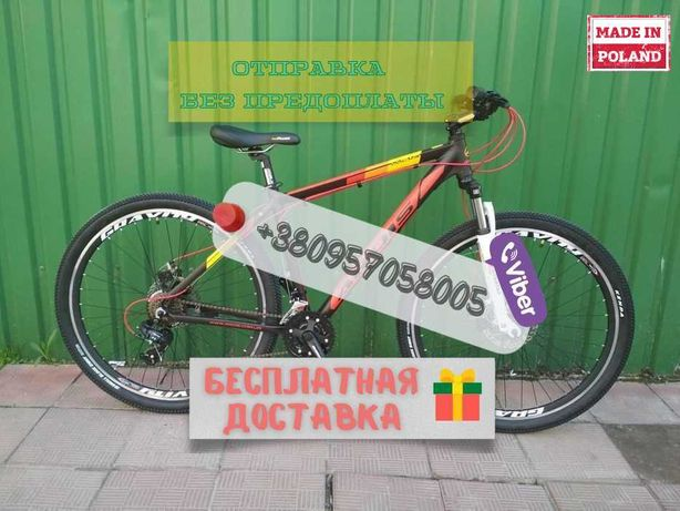 Спортивный велосипед giant cube ardis 24 26 27.5 29  Польша Склад