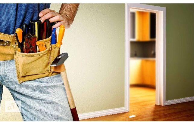 Євроремонт квартир та ремонт офісних приміщень