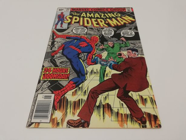 The amazing Spiderman (homem-aranha)