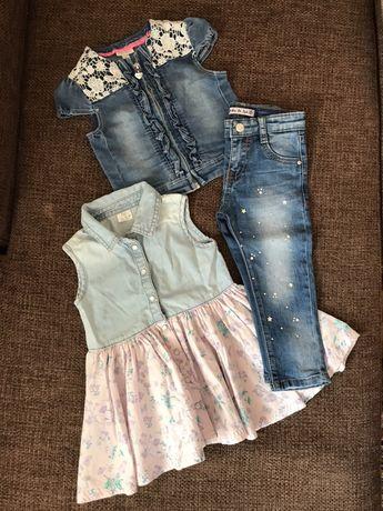 Плаття, платья на девочку, джинси, жилетка на дівчинку 12-18 міс.