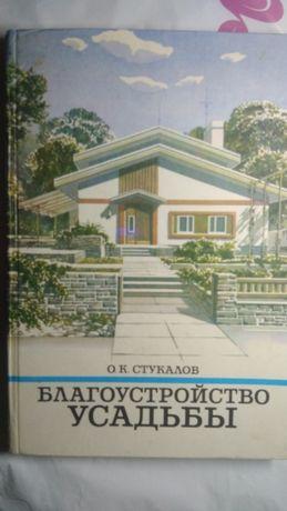 Садовые домики ,домоводство