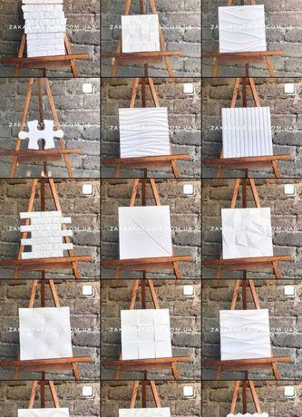 Гіпсові панелі, лінії, 3д панелі гіпсова плитка декор стін дизай гіпс