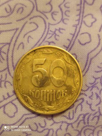 Колекційна монета 50 копійок