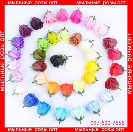 Мильні троянди оптом, квіти з мила для флористів, мыльные рози оптом