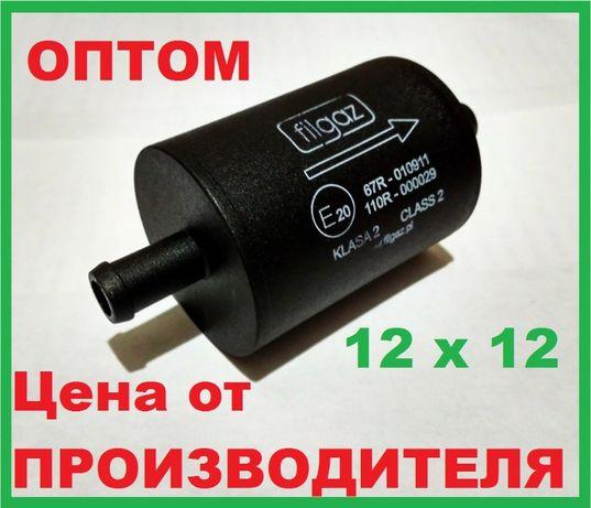 Фильтр Filgaz 12x12, паровой фазы, Stag, Tomasetto, ГБО, Valtek, OMVL