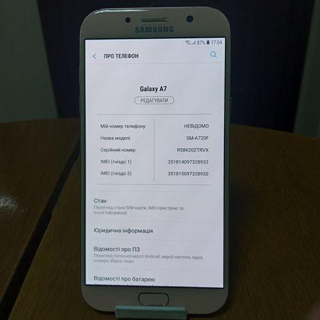 Samsung A720F 3/32gb