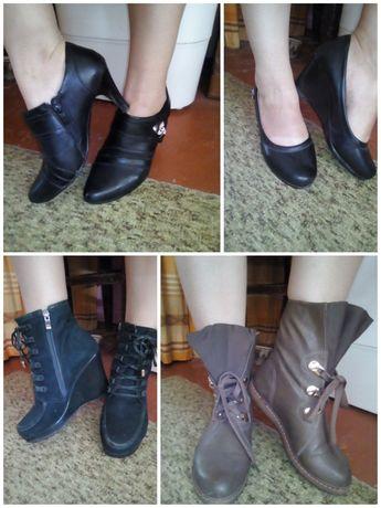 Пакет жіночої обуві.