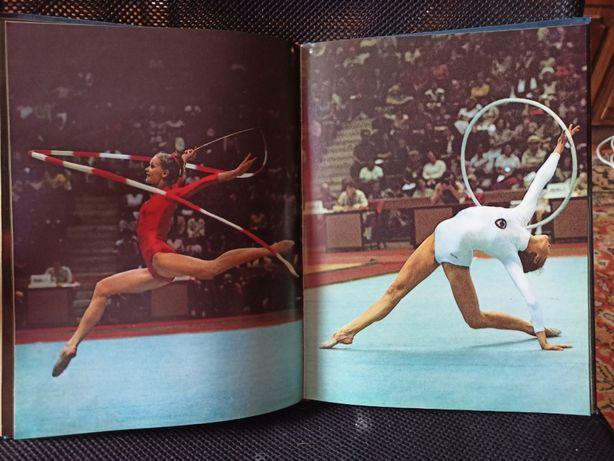 МЕНЯЮ богато иллюстрированные книги-фотоальбомы о спорте.