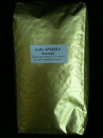 Кофе в зернах купаж арабика робуста 50 на 50 Кава в зернах арабіка