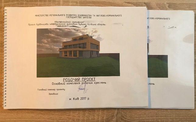 продаю готовый проект дома