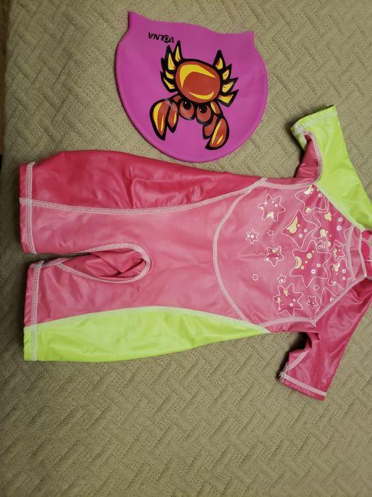 Купальний костюм  для плавання і шапочка Скнилов - изображение 1