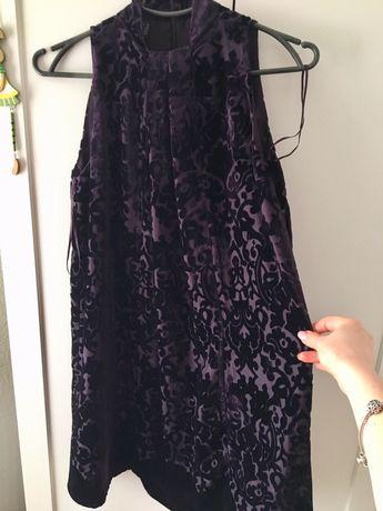 Новое Платье, сукня, Mango, s/xs