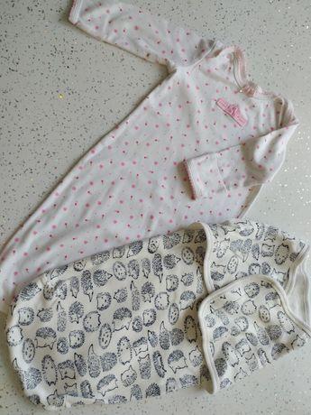 Коконы для малышки 0-3 месяца
