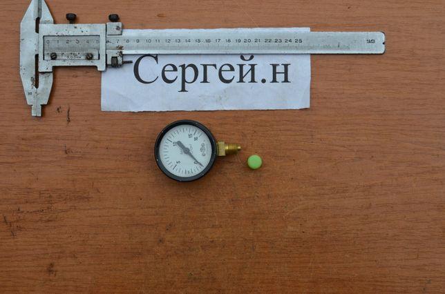 Манометр БДС-60, 0-16атм.(Болгария)