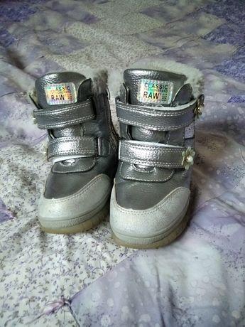 Детские зимние ботинки, зимние сапоги