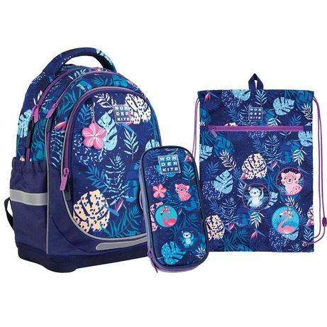 Набор для девочки Kite рюкзак + пенал + сумка для обуви