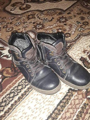 Дитяче взуття на хлопчика