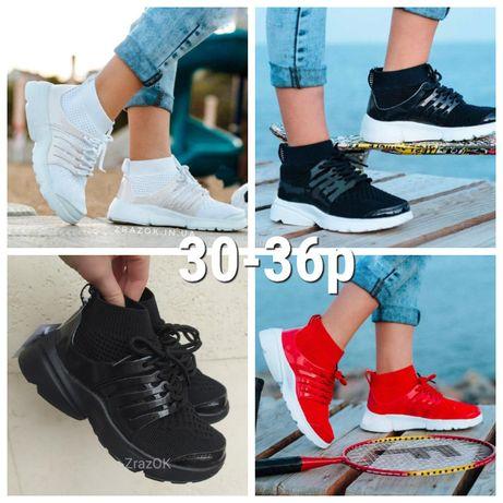 30-36р детские кроссовки ботинки кеды черные белые на мальчика девочку